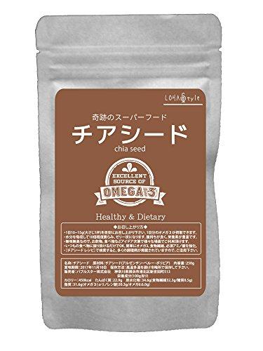 (ロハスタイル) 奇跡のスーパーフード チアシード 250g [高品質管理 蒸気殺菌/残留農薬検査済]
