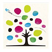 Cana from Sotte Bosse わたしの好きなうた(CD)