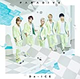 パラダイブ -English ver.-♪Da-iCE