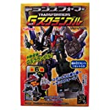 Air Raid or Slingshot Mini Transformers Kabaya Gum No. 2 Series 7 Action Figure