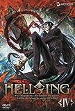 HELLSING IV〈通常版〉