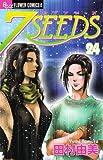 7SEEDS 24 (フラワーコミックス)