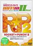 ライブビデオ ネオロマンスライブ HOT!10 Countdown RadioII ROCKET★PUNCH!2 [DVD]
