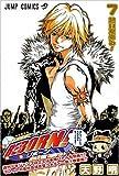家庭教師(かてきょー)ヒットマンREBORN! (7) (ジャンプ・コミックス)