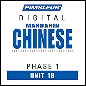 Chinese (Man) Phase 1, Unit 18 Audiobook