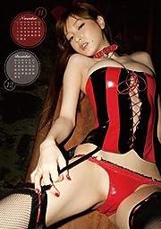 CL-101 2012スーパーヒットカレンダー 池田夏希