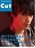Cut (カット) 2007年 05月号 [雑誌]
