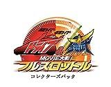 ���ʃ��C�_�[�~���ʃ��C�_�[ �h���C�u&�Z�� MOVIE���t���X���b�g�� �R���N�^�[�Y�p�b�N [Blu-ray]