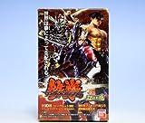 超造形魂 鉄拳6 格闘 アーケード ゲーム ナムコ 3D バトル フィギュア バンダイ(全10種フルセット)