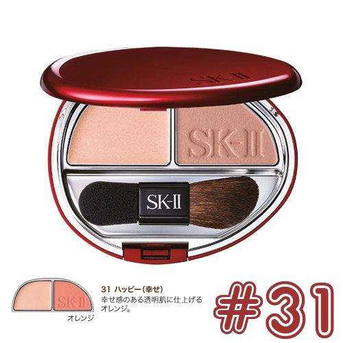 SK2 クリアビューティ ブラッシャー 31