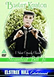 Steamboat Bill Jr [1928] [DVD]
