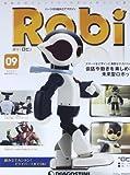 週刊 Robi (ロビ) 2013年 5/7号 [分冊百科]
