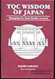 img - for Tqc Wisdom of Japan: Managing for Total Quality Control book / textbook / text book