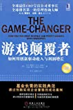img - for Books 9787111351054 Genuine game changer : How innovation drive revenue and profit growth book / textbook / text book
