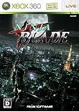 NINJA BLADE(ニンジャ ブレイド) 特典 オリジナルCD「THE NINJA SPIRIT~ニンジャ魂~」付き