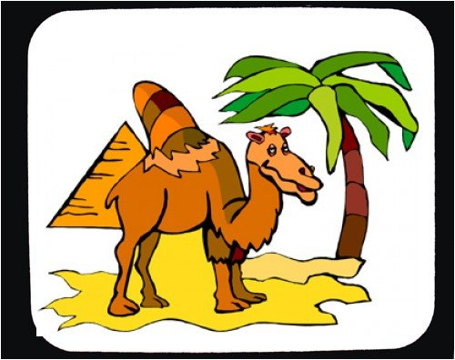 Mouse Pad with camel, arabian, tree, palm, desert - Buy Mouse Pad with camel, arabian, tree, palm, desert - Purchase Mouse Pad with camel, arabian, tree, palm, desert (SHOPZEUS, Office Products, Categories, Office Supplies, Desk Accessories)