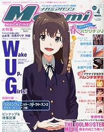 Megami MAGAZINE (メガミマガジン) 2014年 04月号 [雑誌]