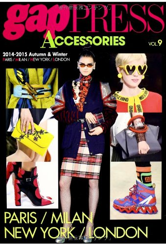 gap PRESS ACCESSORIES 2014年Vol.9 大きい表紙画像