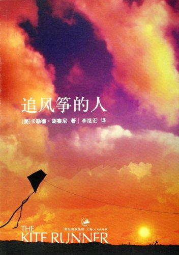 Chinese character writing history essay