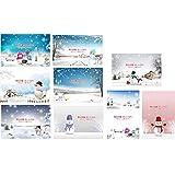 【寒中見舞いイラストポストカード9枚セット】「寒中お見舞い申し上げます 今年もよろしくお願い致します」雪だるまの絵葉書・ハガキ・はがき