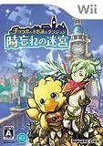 echange, troc Chocobo's Dungeon: Toki Wasure No Meikyuu[Import Japonais]