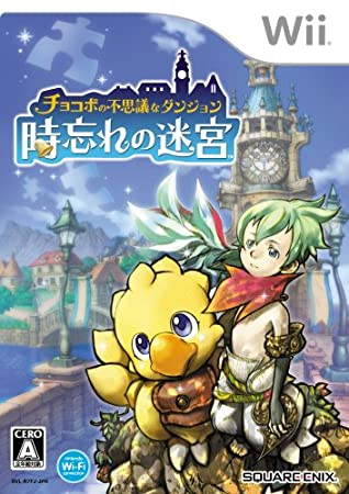 Chocobo's Dungeon: Toki Wasure No Meikyuu [Japan Import]