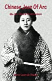 img - for Chinese Joan Of Arc: Qiu Jin - China's First Feminist book / textbook / text book