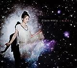 透明な夜空〜瞬く星に包まれて〜-小松未可子
