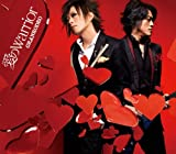Beat it, Love!♪GRANRODEO