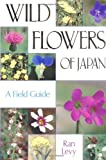 Wild Flowers of Japan (4770018096) by Ran Levy