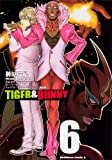 TIGER & BUNNY (6) (カドカワコミックス・エース)