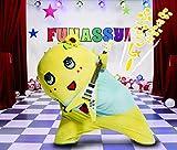 ぶぎ ぶぎ ふなっしー♪ ~ふなっしー公式テーマソング第二弾~ (初回限定盤)(DVD付)(ハンカチタオル付)