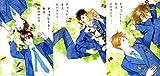 チョコレート・キス 新装版 コミック 全3巻完結セット (Feelコミックス オンブルー)