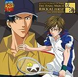 ミュージカル「テニスの王子様」The Final Match 立海 First feat.四天宝寺