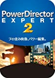 PowerDirector EXPERT 2  [ダウンロード]