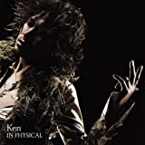 ETERNAL REST♪Ken
