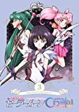 美少女戦士セーラームーンCrystalのアニメ画像