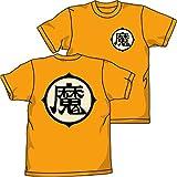 ドラゴンボール 魔族抜染 Tシャツ オレンジ : サイズ L