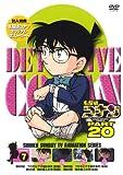 名探偵コナンDVD PART20 Vol.7