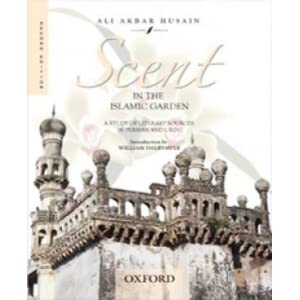 Scent in an Islamic Garden