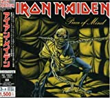 Iron Maiden Piece Of Mind [Japanese Import]