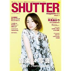 SHUTTER magazine Vol.12