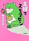 51XwBnND ML. SL160  【Kindle】角川作品70%OFFセール祭りに大いに参加したよ!