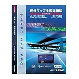 ALPINEアルパイン X075X07シリーズ専用