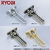 RYOBI ドアガード RH-002N 外開き用 受座調整式 サチライトクロム色