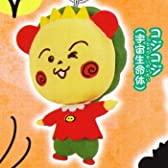 コジコジとゆかいな仲間達 マスコットストラップ 【1.コジコジ(宇宙生命体)】(単品)