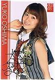 【AKB48 トレーディングコレクション】 大島優子 サイン入り プロモーションカード akb48-pr08