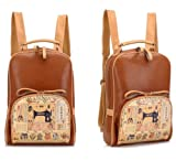 Tinksky® Cartoon Cute Lovely Leather Student's School Bag Korean Printing Shoulders Bag Backpack (Brown)