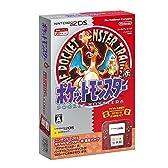 ニンテンドー2DS 『ポケットモンスター赤』限定パック ポケモンセンター限定特典アートブック付