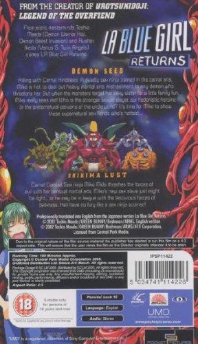 La Blue Girl Returns: Demon Seed Adult DVD -